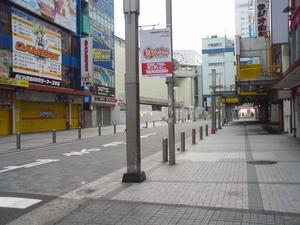 080914_akiba_1_ekimae.jpg
