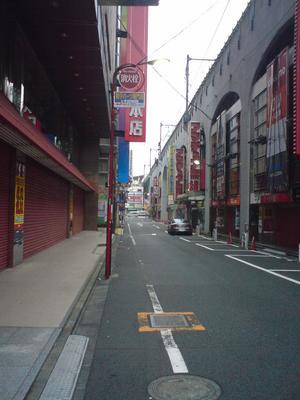 080914_akiba_3_ishimaru.jpg