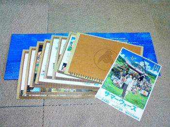090706_summerw2_P4_nakabara.jpg