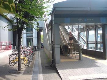 090816_comike_3_aomieki.JPG
