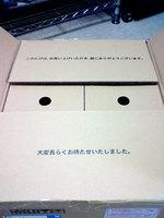 091129_twinstick_2_hako2.jpg