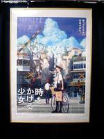 060723_tokikake2.jpg